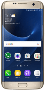 Samsung S7 edge SM-G935S Rom Firmware (Flash File) - Firmware Home